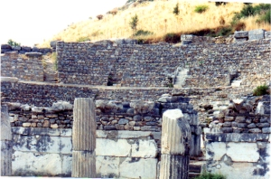 the Ephesian Odeon